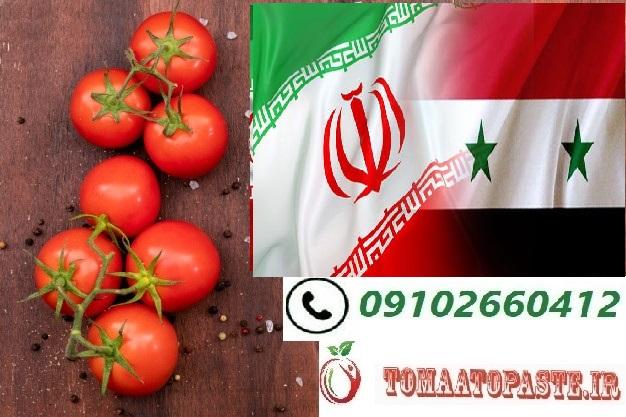 صادرات رب گوجه فرنگی به سوریه